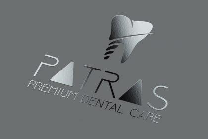 Patras Dental Care - Δημιουργία Λογότυπου και εφαρμογή σε Eπαγγελματικές Κάρτες με Ασημοτυπία