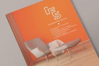 IFS / Innovative Floor Systems - Προϊοντικός Κατάλογος